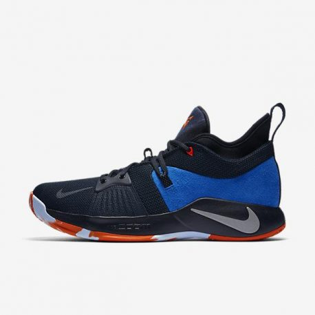 Nike PG 2 (AJ2039-400)
