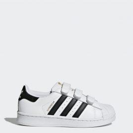 Кроссовки Superstar foundation adidas Originals (B26070_00)