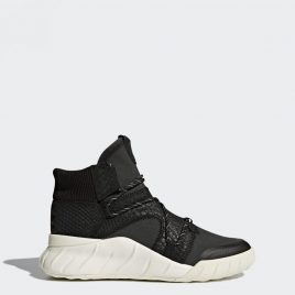 adidas Originals Tubular X 2.0 (BY9749)