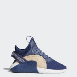 Кроссовки TUBULAR RISE adidas Originals (CG5640_00)