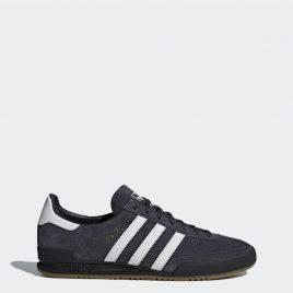 adidas Originals Jeans (CQ2768)