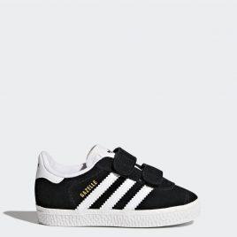 Кроссовки Gazelle adidas Originals (CQ3139_00)