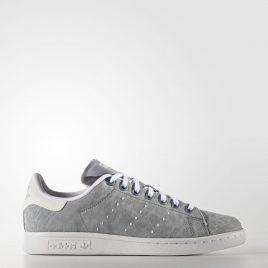 Кроссовки Stan Smith Cheetah Shift adidas Originals (S76333_00)