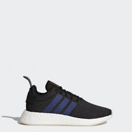 NMD R2 adidas Originals (CQ2008)