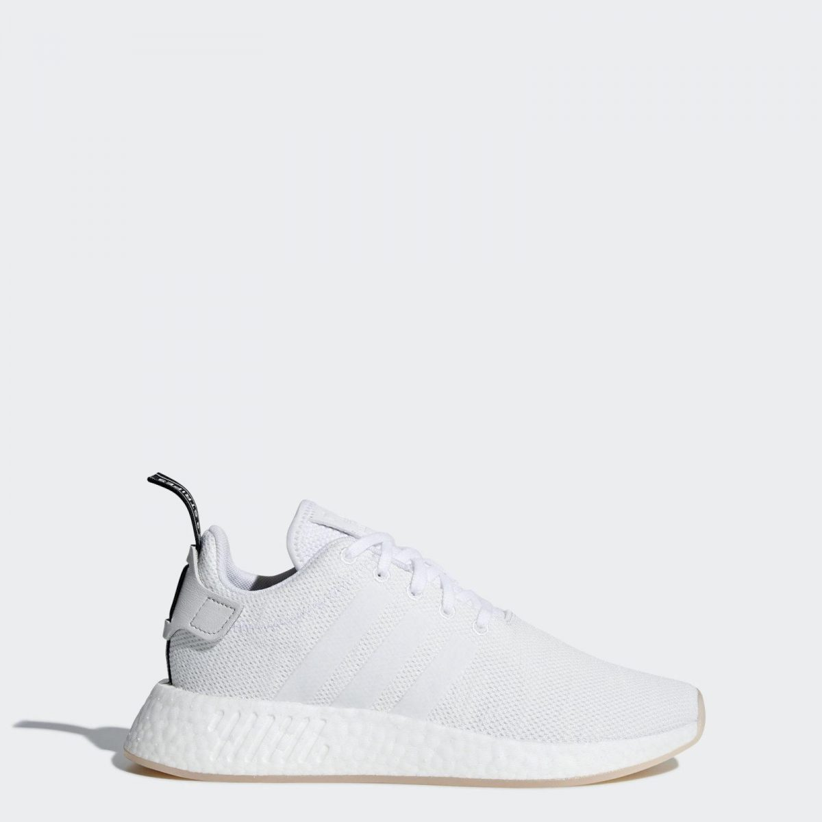 quality design e88de 99c89 NMD R2 adidas Originals (CQ2009)