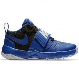 Nike Team Hustle D 8 PS (881942-405)