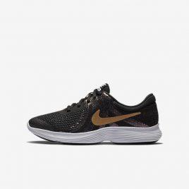 Nike Revolution 4 Shield (AV4484-001)
