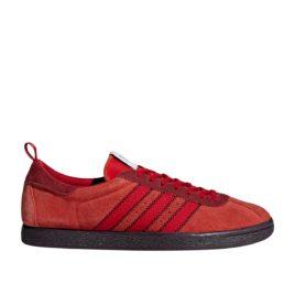 adidas by C.P. Company Tobacco (Rot) (BD7959)