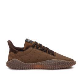 adidas by C.P. Company Kamanda MII (Braun) (CG5952)