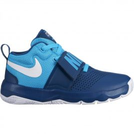Nike Team Hustle D 8 GS (881941-406)