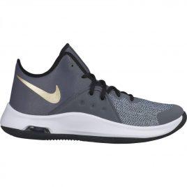 Nike Air Versitile III (AO4430-007)