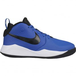 Nike Team Hustle D 9 GS (AQ4224-400)