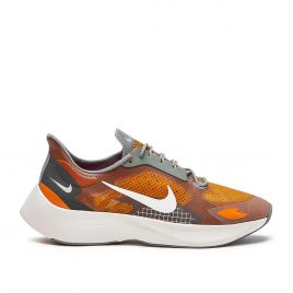 Nike Vapor Street PEG SP (Braun / Weiß) (BV7724-500)