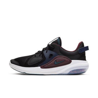 Мужские кроссовки Nike Joyride CC (AO1742-003)