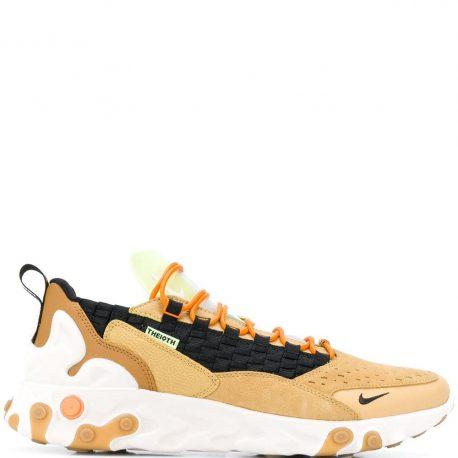 Nike  React Sertu (AT5301)