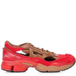 adidas by Raf Simons    Adidas x Raf Simons Replicant Ozweego (B22513)
