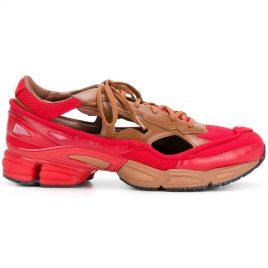adidas by Raf Simons  Rs Replicant Ozweego (BB7987)