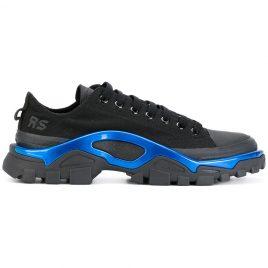 adidas by Raf Simons  New Runner (DA9296)