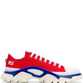 adidas by Raf Simons  Adidas x Raf Simons Detroit Runner (EE7936)