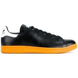 adidas by Raf Simons    (BB2647)