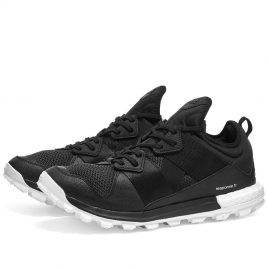 adidas  Response Trail (FW6859)