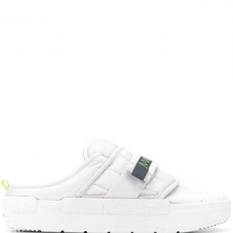 Nike  Offline (CJ0693)
