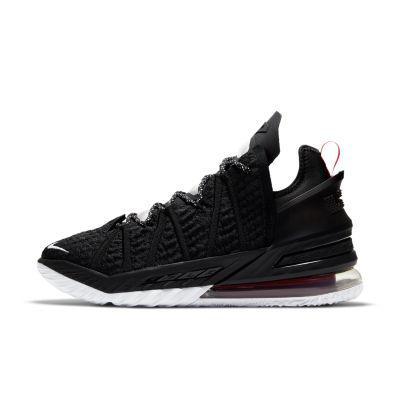 Баскетбольные кроссовки LeBron 18 (CQ9283-001)