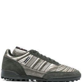 Adidas adidas Kontuur III Craig Green Legend Earth (2020) (FY7695)