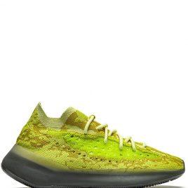 adidas YEEZY  Yeezy Boost 380 (FZ4994)