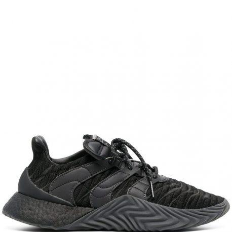 adidas Originals Pharrell Williams Sobakov 20  (GX2481)
