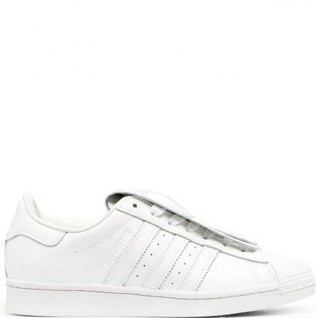 adidas Originals Superstar FR  (FW8154)