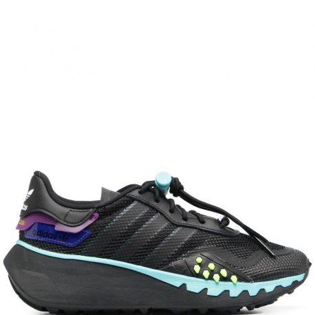 adidas Originals Choigo  (FY4526)