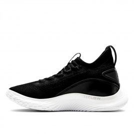 Under Armour Curry 8 (302308-5002)