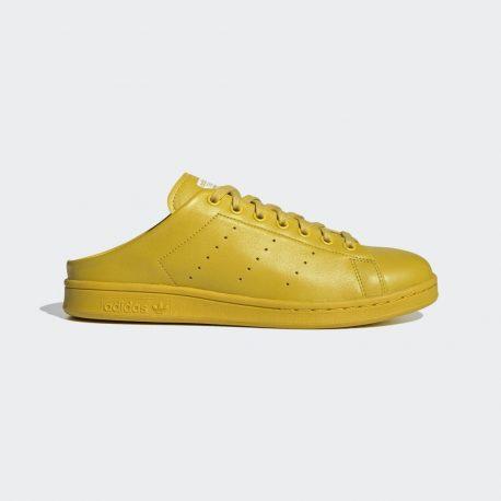 adidas Originals Stan Smith  (FX0531)