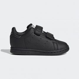 adidas Originals Stan Smith  (FY0968)