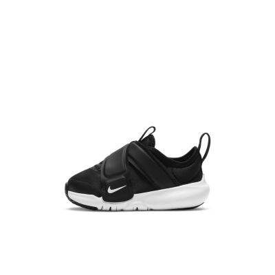 Nike Flex Advance   (CZ0188-002)