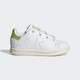 adidas Originals Stan Smith  (GZ8512)