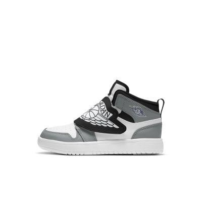 Sky Jordan 1   (BQ7197-102)