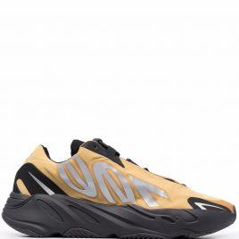 adidas YEEZY  Boost 700 (GZ0717)