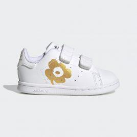 adidas Originals Marimekko Stan Smith  (H04685)